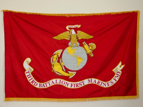 Marine Applique