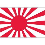 Japanese Ensign Nylon Flag