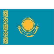 Kazakhstan Nylon Flag